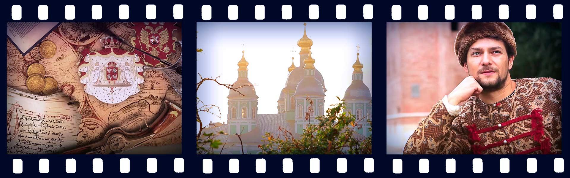 Документальный фильм о Смоленске