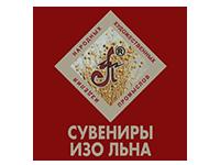 "логотип ""Сувениры изо льна"""