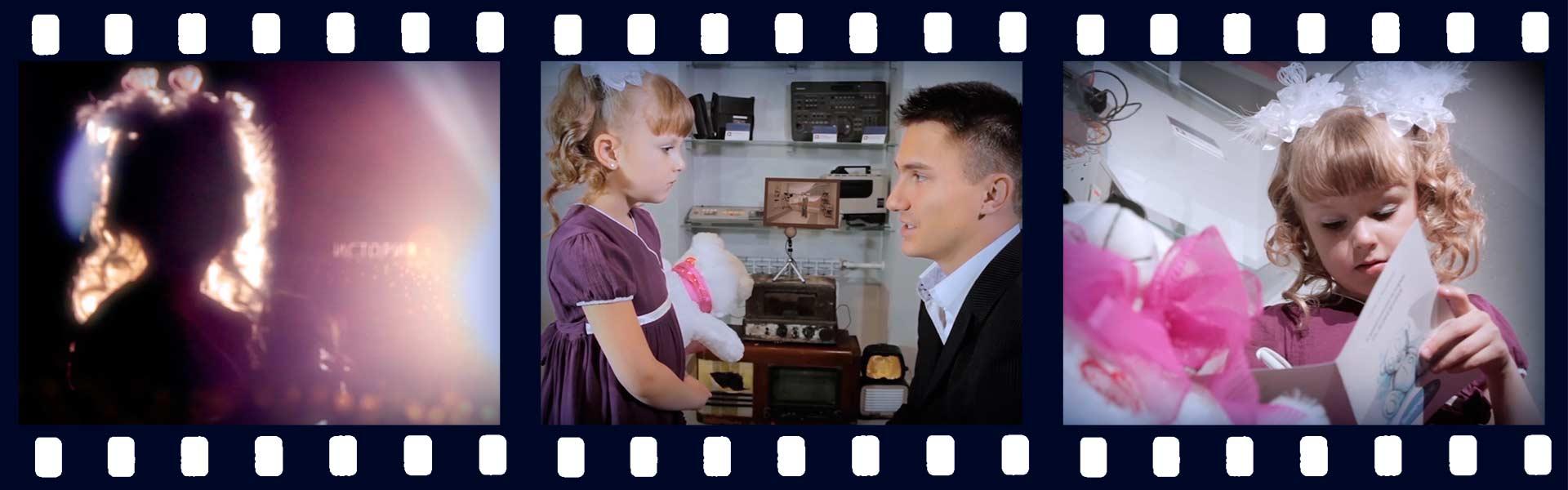 Документальный фильм «Алиса: Путешествие за кадром»