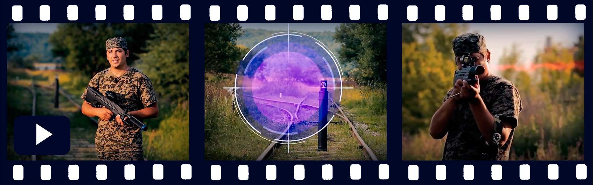 Видеоинструкция «Настройка таггера» компании «Laserwar»
