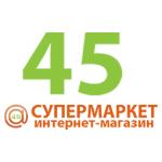 Супермаркет 45