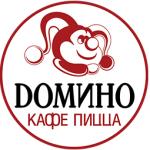 Пиццерия Домино
