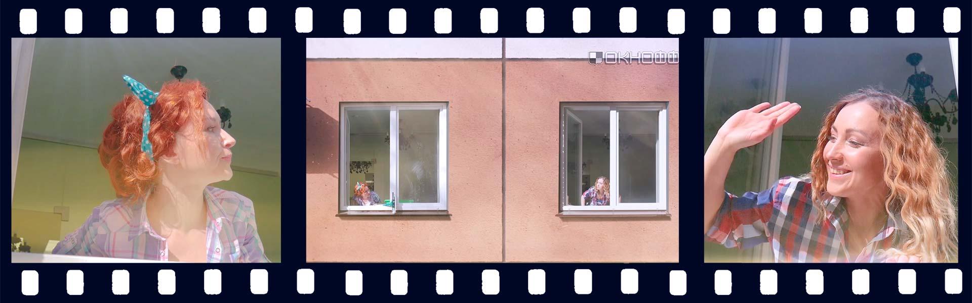 """Постановочный рекламный ролик """"Окнофф"""""""